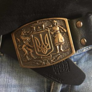 Black Leather Belt with Lion-Trident-Cossack Brass Buckle