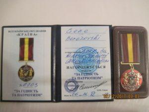 Medal to Gene Berezovski