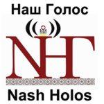 Nash Holos Ukrainian Roots Radio