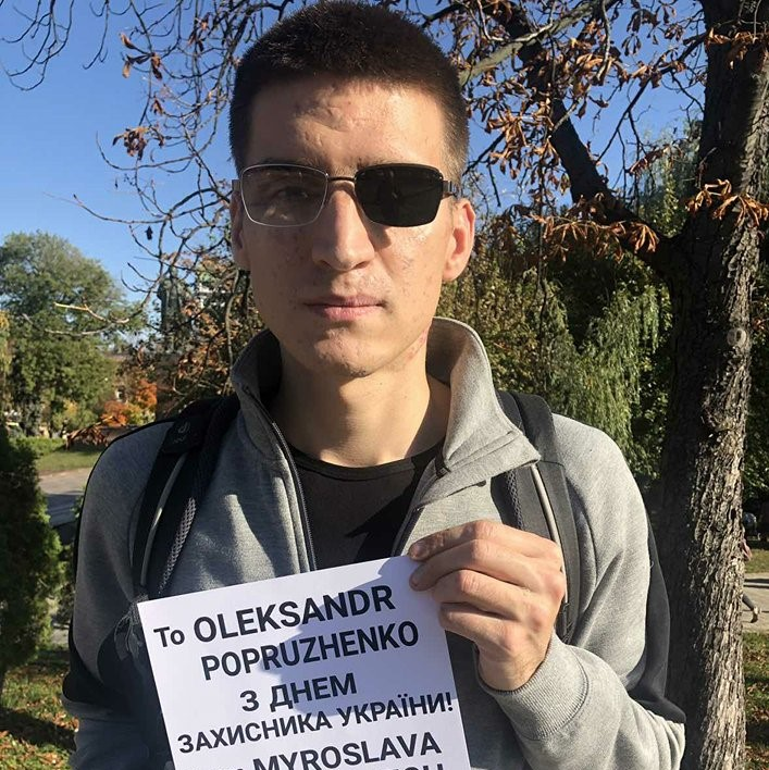 Oleksandr Popruzhenko