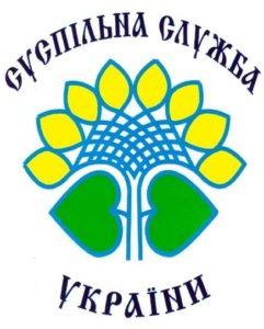 Social Services of Ukraine