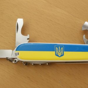Swiss Army Victorinox Pocket Yellow Blue Knife with Trident